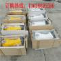 山河智能靜壓樁機液壓泵A7V117LV1RPF00廠家金水區