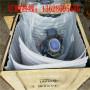 盐源县A6V107ES22FA2053-SJ水平定向钻专用斜轴式电控双速变量马达厂家