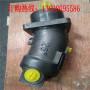 力士乐A2FE16061W-VZL181-K马达联系电话金水区