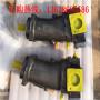 吳橋縣鋁型材A7V107LV1RPFOO壓力機液壓泵靜壓樁機主油泵廠家