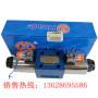 云南北京華德壓力繼電器HED4OA15B350Z14L220S