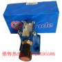 2021北京華德液壓閥4WEH32D50B6EW220-50NETZ5