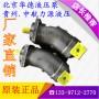 批發A10VSO28DR31L-PSC12N00電話