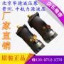 上海玉峰液壓泵A7V250DR5.1RPFOO