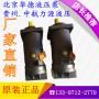 上海玉峰液壓柱塞泵LY-A10VS060DFR53R-PUC61N00
