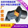 上海玉峰液壓柱塞馬達A10VSO45DFR31R-PUC62N00