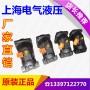 批發錨桿鉆機上海電氣液壓泵