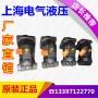 上海電氣液壓泵LY-A10V071DFR31R-PSC62K01