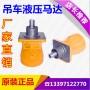 A2F28R6.1定量柱塞泵值得信賴