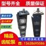 泊姆克臨工LG953裝載機轉向泵1165041019的用途