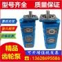 供應長江CBY齒輪泵CBY31253050203232-175R供貨商