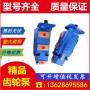 CBGFa208040-262L双联齿轮泵找哪家