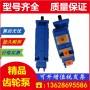 CBY20262026-175R煤矿机械双联泵出售