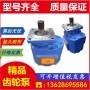 長江雙聯泵GPC4A-6320-218R的價格