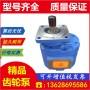 山工裝載機泊姆克齒輪泵W067100000B每日報價