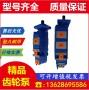 四聯泵GXP10-C0C100WBTB90CLPL35WLTB30ABL-21-974-1銷售