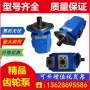 泊姆克齒輪泵配徐工500K排量160的工作泵1166041001市場走向