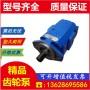柳工856裝載機齒輪泵P7600F140NP3676GR廠家供貨