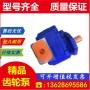 CBY2032-2FR厂家价格
