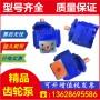 CBY3125305030502032-249R長江齒輪泵廠家供貨
