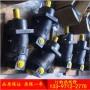 供應A2F107W1S8-986市場價格