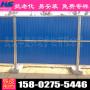 咸宁施工围栏活动围挡生产厂家