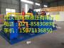 顺平柱塞泵A10VSO71DFR1/31R-PSC62轴向柱塞泵的拆装实验报告@恒斯源液压