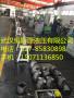 恒斯源液压MBC50001011-1CB04定量柱塞泵参数焦作