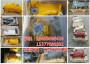 柱塞泵R902095607?SEAL KIT A11VO95DR/HD/EP/10,厂家,销售