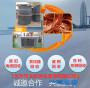 黄冈箱式变电站回收 主要看标牌参数登门提货