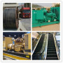 濉溪配電柜回收濉溪高低壓配電柜回收利用廠家