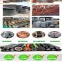 常熟高壓環網柜回收  常熟ABB配電柜回收一米價格多少