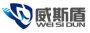 河南威斯盾电子科技有限公司