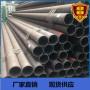 新闻:松岭GB5310无缝管√√钢材市场