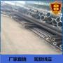 新闻:巫溪压力容器管道大口径厚壁钢管【股份@有限公司】