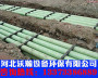 晋中DN70玻璃钢电缆保护管厂家专业定制