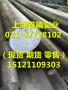 1.7139产品的详细参数1.7139详细说明