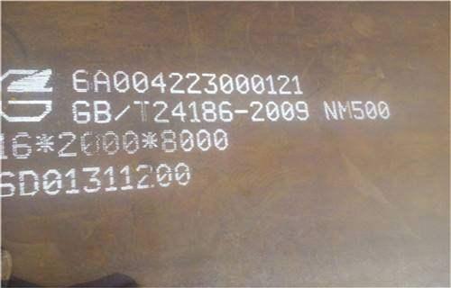六盤水NM450耐磨鋼板批發價格##歡迎您
