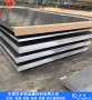 新聞:深圳南灣6061T6合金鋁板供銷[材料@有限公司]歡迎您