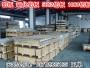 新闻:深圳坪山区保温防滑铝卷哪里有有卖的[材料@有限公司]欢迎您