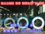 新闻:东莞麻涌阳极氧化铝板铝卷型号[材料@有限公司]欢迎您