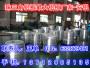 新聞:惠州鎮隆鎮防滑鋁板特點[材料@有限公司]歡迎您
