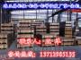 新闻:深圳桃源5052西南重庆铝板报价[股份@有限公司]欢迎您