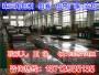新聞:東莞鳳崗1070普通鋁板@型號