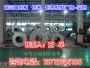 新闻:东莞常平镇5052分条氧化铝材料[股份@有限公司]欢迎您