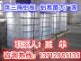 新闻:惠州石坝管道保温建筑保温铝卷联系电话[股份@有限公司]欢迎您