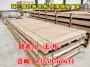 咨询惠州淡水环保1060铝板 6061中厚铝板应用范围