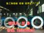 特價三角日本鏡面鋁板+鏡面鋁板廠家熱線