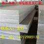 金湾区切割CNC5052超厚铝板-安铝折弯铝板股份厂