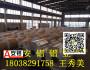 大亞灣霞涌6061可折彎鋁板-鋁板廠家 股份有限公司